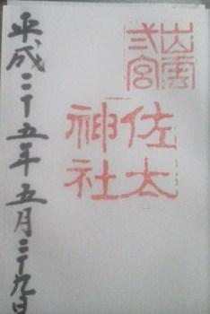 2013053113310001 (2).jpg